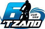 Mountainbike wedstrijd rond recreatiepark 't Zand te Alphen (NB)